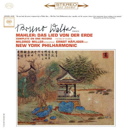 马勒: 大地之歌 (Das Lied von der Erde) [瓦尔特 & 纽约爱乐乐团],Bruno Walter