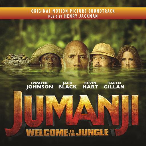 《勇敢者游戏: 决战丛林 (Jumanji: Welcome to the Jungle)》电影原声带,Henry Jackman
