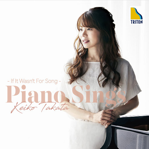 钢琴之声: 如果没有歌唱 (Piano Sings -If It wasn't For Song-) [2.8MHz DSD],高田惠子 (Keiko Takata)