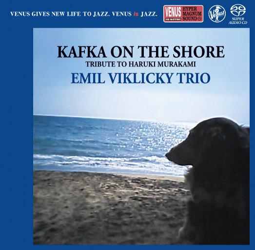 海边的卡夫卡: 向村上春树致敬 (Kafka On The ShoreーTribute to Haruki Murakamiー) [2.8MHz DSD],Emil Viklicky Trio