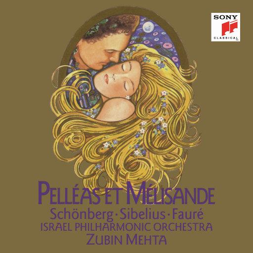 勋伯格/西贝柳斯/福雷: 《佩利亚斯与梅丽桑德》  [祖宾·梅塔 & 以色列爱乐乐团],Zubin Mehta