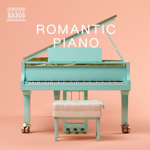 拿索斯Hi-Res音乐特辑:浪漫钢琴,Various Artists