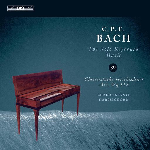 C.P.E.巴赫:键盘独奏音乐 Vol.39,米克洛斯·斯潘伊