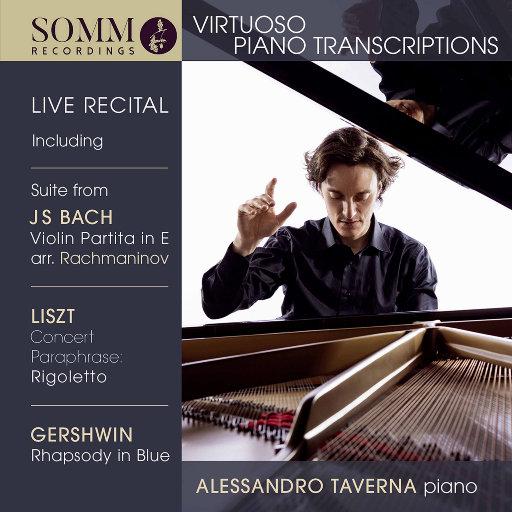 大师们的钢琴改编作品(现场),Alessandro Taverna