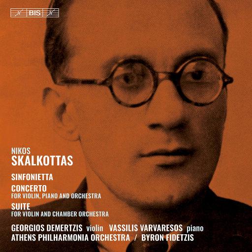 Skalkottas: 管弦乐作品,Athens Philharmonia Orchestra,Georgios Demertzis,Byron Fidetzis,Vassilis Varvaresos,Eleftherios Venizelos