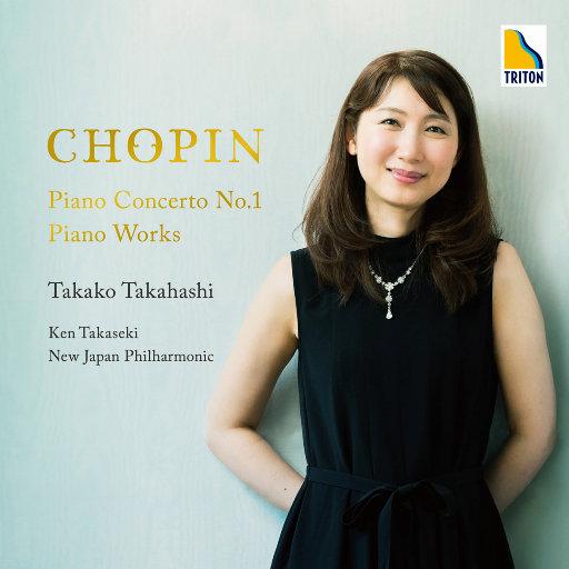 肖邦:第一钢琴协奏曲 & 其他作品 [2.8MHz DSD],高桥多佳子,高关健,新日本爱乐交响乐团