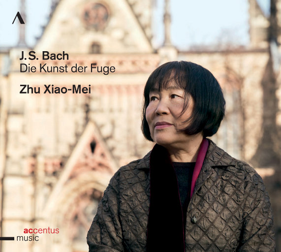 巴赫: 赋格的艺术, BWV1080,朱晓玫