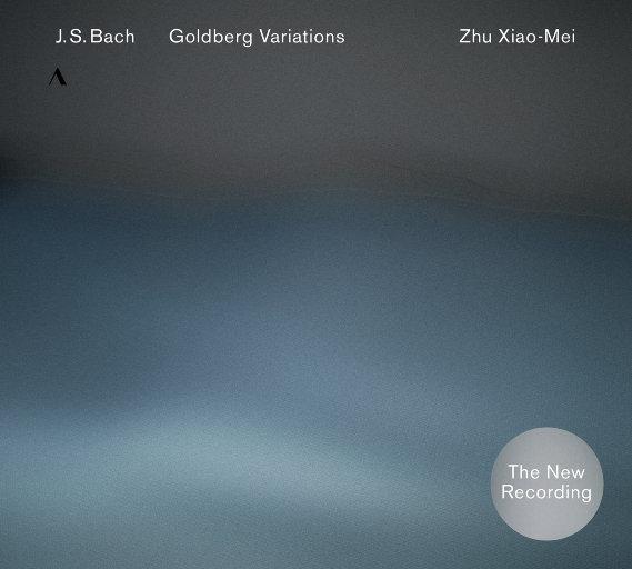 巴赫: 哥德堡变奏曲, BWV988,朱晓玫