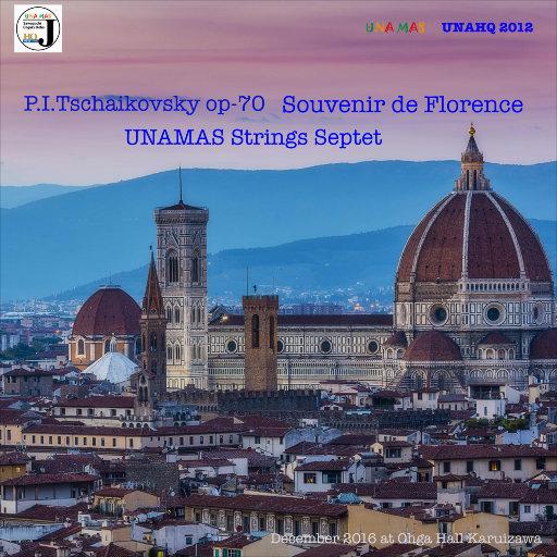 柴可夫斯基:佛罗伦萨的回忆,Op.70  [5.1CH],Unamas Strings Septet