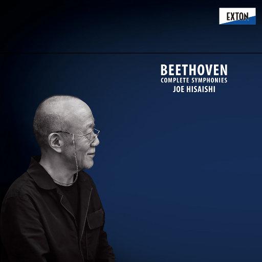 [套盒] 贝多芬交响曲全集 (久石让 & 长野室内管弦乐团) [5 Discs] {11.2MHz DSD},久石让(Joe Hisaishi) & 长野室内管弦乐团(Nagano Chamber Orchestra)