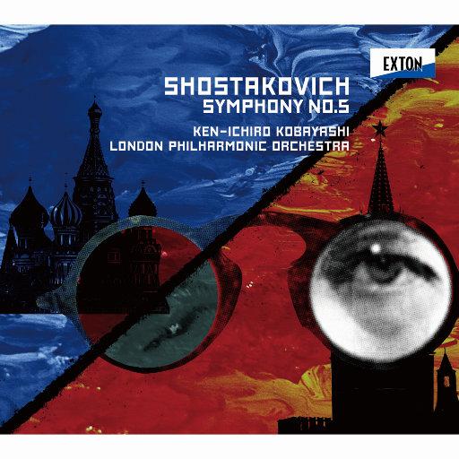 肖斯塔科维奇: 第五交响曲 (小林研一郎 & 伦敦爱乐乐团) [2.8MHz DSD],小林研一郎 & London Philharmonic Orchestra