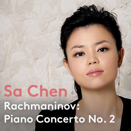 拉赫玛尼诺夫:C小调第二钢琴协奏曲 (陈萨 & 劳伦斯·福斯特 & 古本加管弦乐团),陈萨