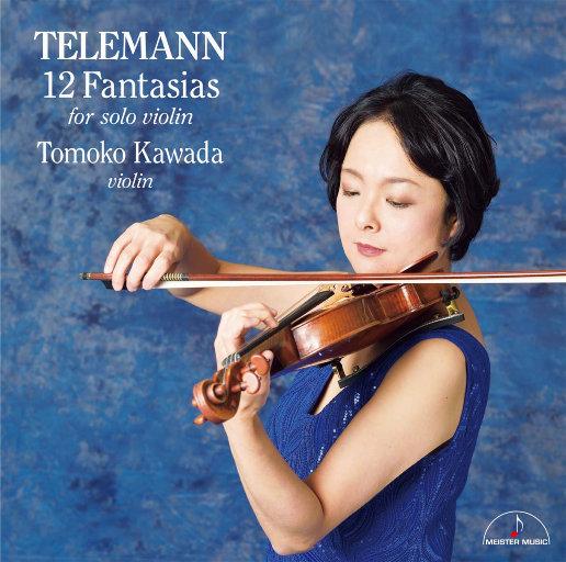 泰勒曼:12首小提琴独奏幻想曲 (2.8MHz DSD),川田知子