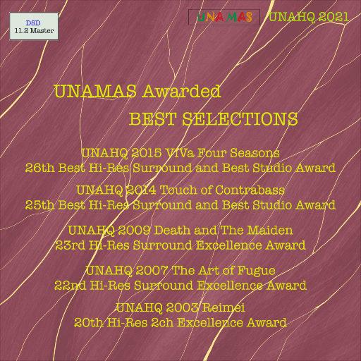 UNAMAS日本专业音乐录音奖获奖作品集 (UNAMAS Awarded Best Selections) (11.2MHz DSD),Various Artists