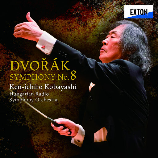 德沃夏克: 第八交响曲 (小林研一郎 & 匈牙利广播交响乐团) [2.8MHz DSD],小林研一郎,匈牙利广播交响乐团