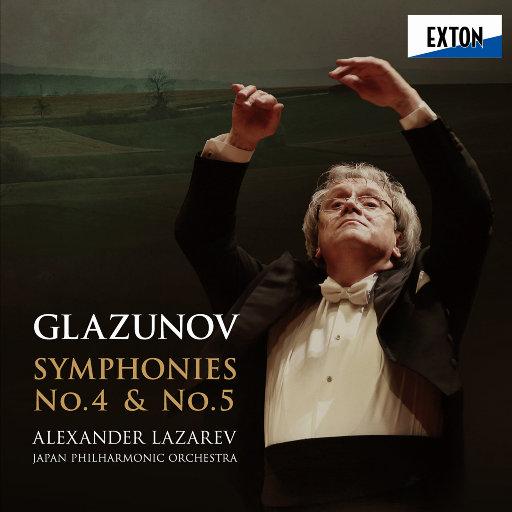 格拉祖诺夫: 第四 & 第五交响曲 (亚历山大·拉扎列夫 & 日本爱乐乐团) [2.8MHz DSD],Alexander Lazarev & Japan Philharmonic Orchestra