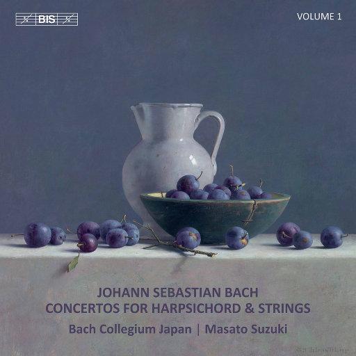巴赫: 羽管键琴与弦乐协奏曲 (Vol. 1),铃木优人, 巴赫日本学院