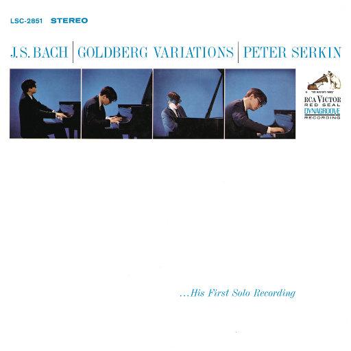 哥德堡变奏曲, BWV 988 (彼得·塞尔金),Peter Serkin