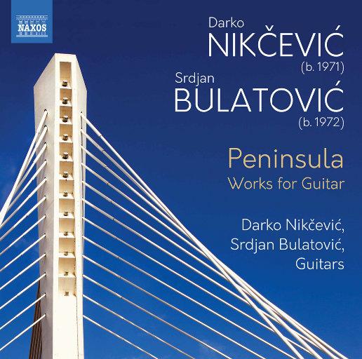 半岛 (Peninsula),Darko Nikčević,Darko Nikcevic,Srdjan Bulatović