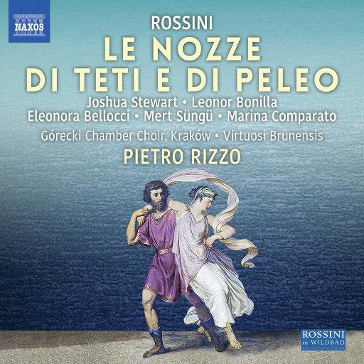 罗西尼: 歌剧 《蒂蒂与贝利奥的婚礼》 (现场版),Virtuosi Brunensis