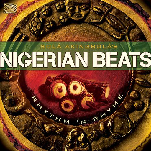 尼日利亚 - 根源的途径 (来自尼日利亚的约鲁巴鼓),Various Artists