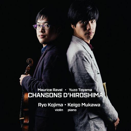 广岛之歌 (Chansons d'Hiroshima),务川慧悟, 小岛燎