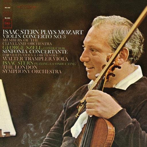 莫扎特: 第三小提琴协奏曲, K. 216 & 交响协奏曲, K. 364 (艾萨克·斯特恩),Isaac Stern