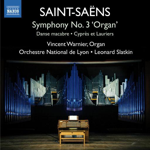 """圣桑: 第三交响曲 """"管风琴"""" / 死亡之舞 / Cypres et Lauriers(沃尼尔, 里昂国家管弦乐团, 斯拉特金),Vincent Warnier"""