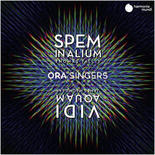 歌唱与赞美 - 洒圣水歌 (Spem in alium. Vidi aquam),Suzi Digby,ORA Singers