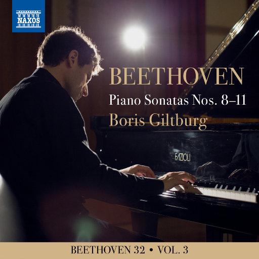 贝多芬: 第8-11号钢琴奏鸣曲,Boris Giltburg
