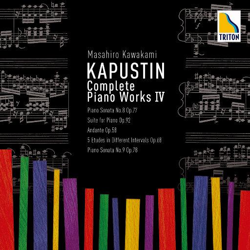 卡普斯汀钢琴作品全集IV: 钢琴奏鸣曲 No. 8, No. 9 [2.8MHz DSD],川上昌裕