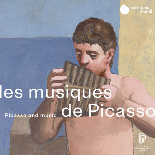 毕加索与音乐 (Picasso and Music),Various Artists