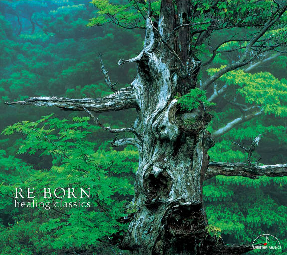 再生 (Re Born),Various Artists