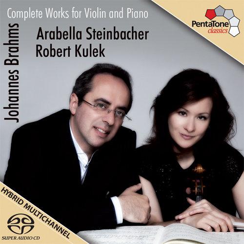 勃拉姆斯: 小提琴 & 钢琴作品全集,Arabella Steinbacher