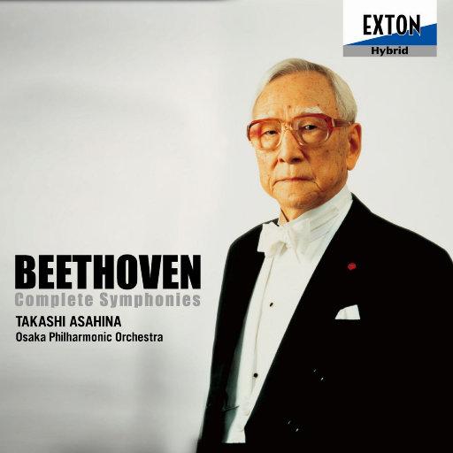 [套盒]贝多芬:交响曲全集[朝比奈隆] (11.2MHz DSD) [6 Discs],Takashi Asahina & Osaka Philharmonic Orchestra