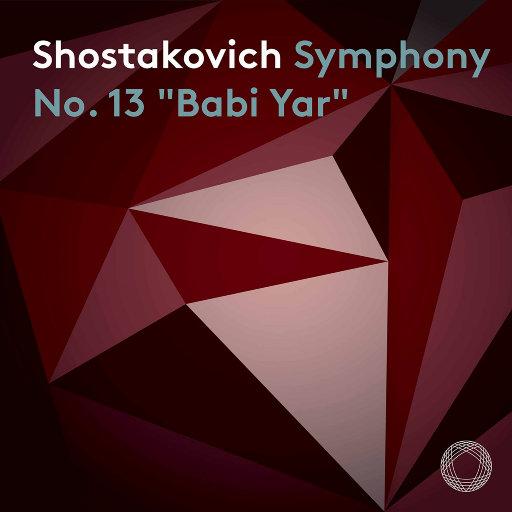 """肖斯塔科维奇: 降b小调第十三交响曲,Op.113 """"娘子谷"""" (2.8MHz DSD),Oleg Tsibulko"""