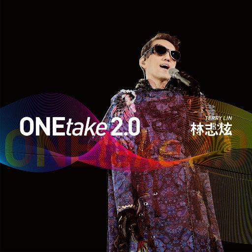 ONEtake 2.0,林志炫