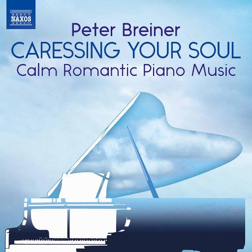 彼得·布雷纳: 抚慰你的灵魂 – 宁静浪漫的钢琴音乐 (Caressing Your Soul – Calm Romantic Piano Music),Peter Breiner