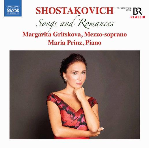 肖斯塔科维奇: 歌曲和浪漫曲,Margarita Gritskova,Maria Prinz