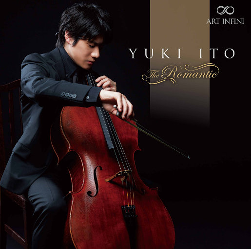 伊藤悠贵: 浪漫主义 (The Romantic) (5.6MHz DSD),Yuki Ito,Daniel King Smith,James Lill
