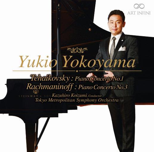拉赫玛尼诺夫 & 柴可夫斯基: 钢琴协奏曲集,横山幸雄 (Yukio Yokoyama)