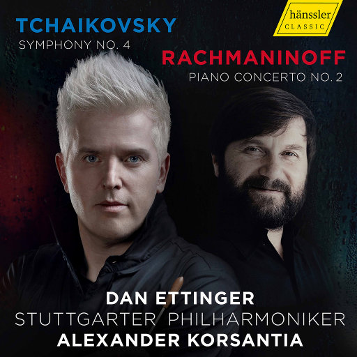 柴可夫斯基 & 拉赫玛尼诺夫: 管弦乐作品集,Alexander Korsantia,Stuttgarter Philharmoniker,Dan Ettinger