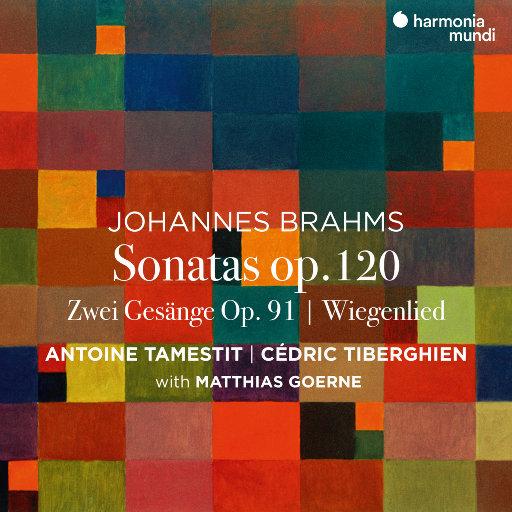 勃拉姆斯: 中提琴奏鸣曲与两首艺术歌曲 (Zwei Gesänge),Antoine Tamestit,Cédric Tiberghien,Matthias Goerne