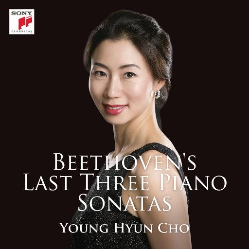 贝多芬的最后三首钢琴奏鸣曲 (Beethoven's Late Three Piano Sonatas),赵英贤 (Young Hyun Cho)