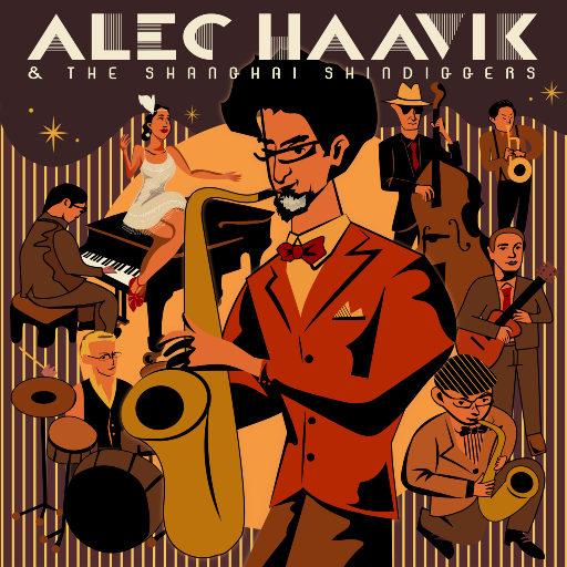 Alec Haavik & The Shanghai Shindiggers 阿雷克狂欢者乐队,阿雷克狂欢者乐队