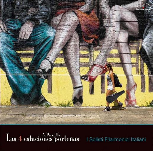 布宜诺斯艾利斯的四季 (新意大利合奏团) (11.2MHz DSD),I Solisti Filarmonici Italiani
