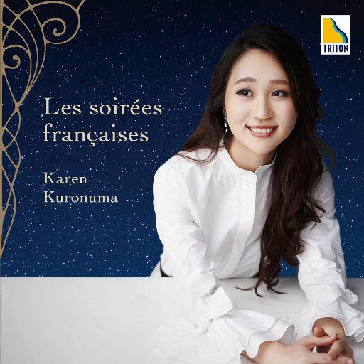 法式晚宴 (Les soirees francaises) [2.8MHz DSD],黑沼香恋,大友直人,东京交响乐团