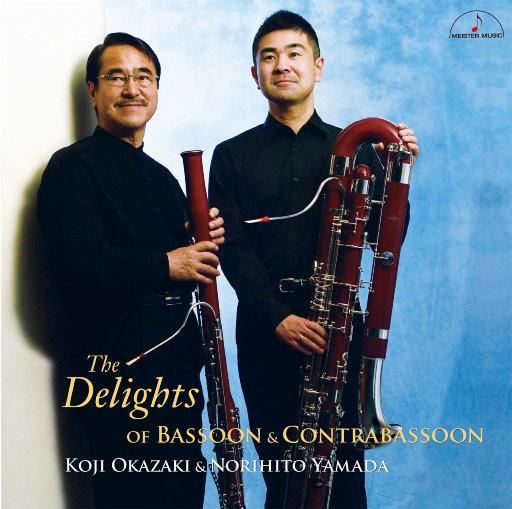 巴松与低音巴松的乐趣 (384kHz DXD),岡崎耕治,山田知史