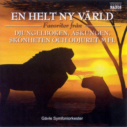 新的世界 - 迪士尼最爱配乐集,Gavle Symphony Orchestra