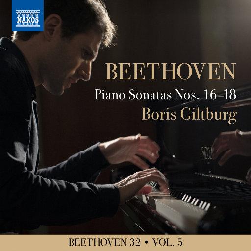 贝多芬三十二首钢琴奏鸣曲, Vol. 5: Nos.16-18,Boris Giltburg